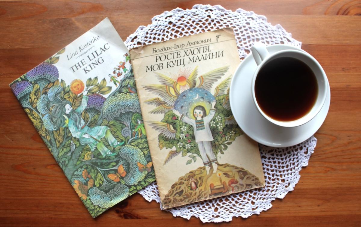 Biblioteka na Końcu Świata #12 Ilustracje Victorii Kovalchuk